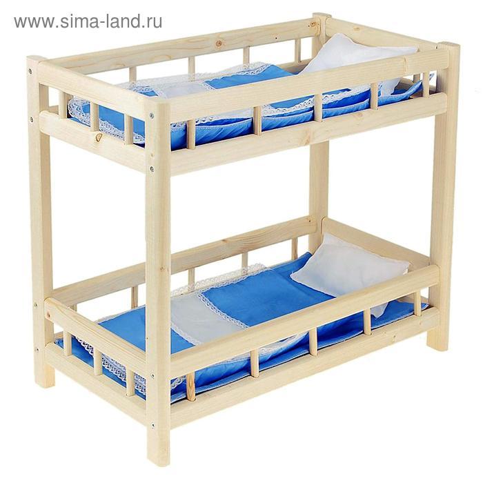 Кроватка кукольная двухъярусная, цвета МИКС