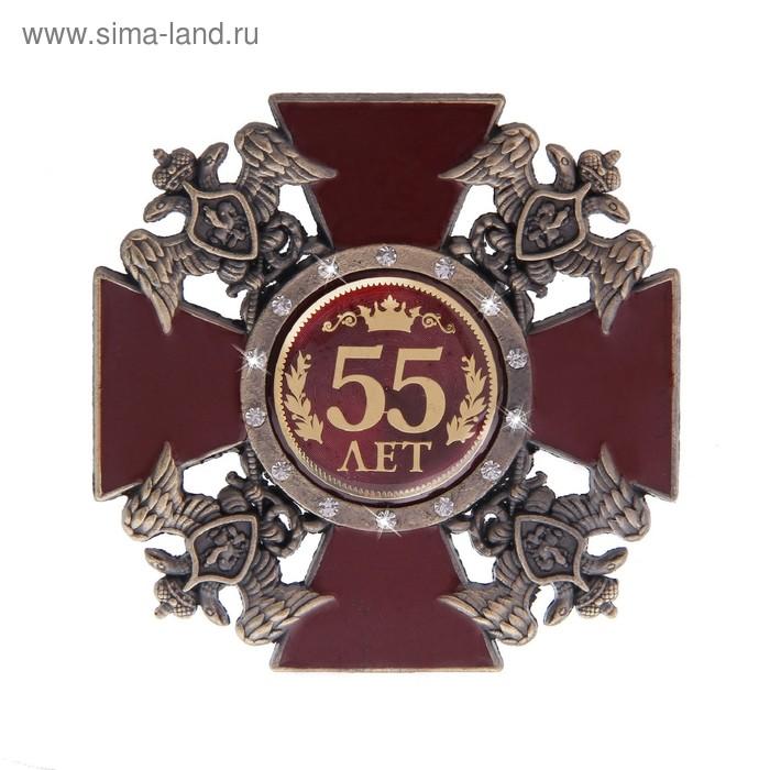 """Орден двуглавый орел """"55 лет"""""""