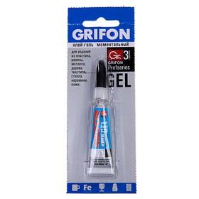 Клей-гель моментальный универсальный Grifon, 3 г