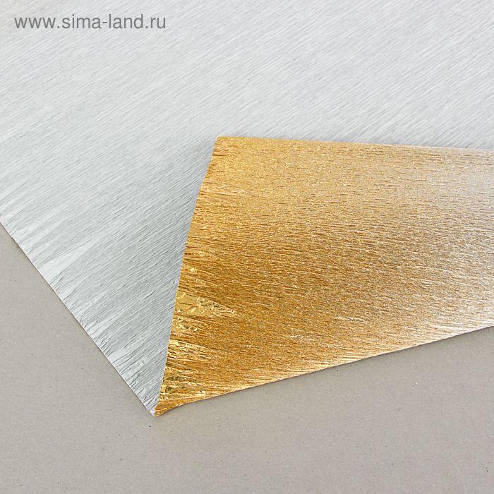 Бумага гофрированная 802/3 золотисто-серебристый металл, 50 см х 2,5 м