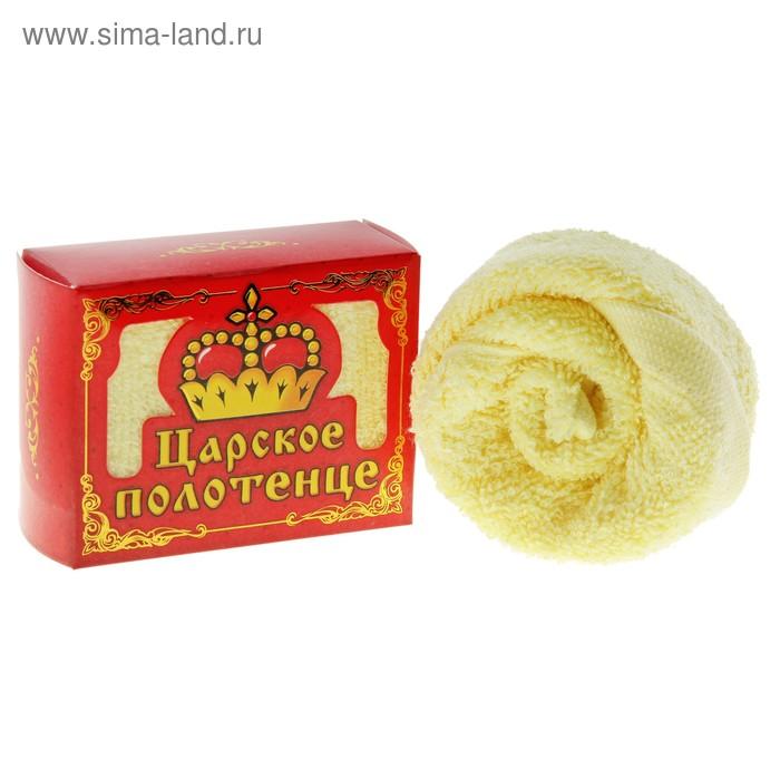 "Полотенце в коробке ""Collorista"" Царское полотенце, 30 х 30 см, 100% хлопок"