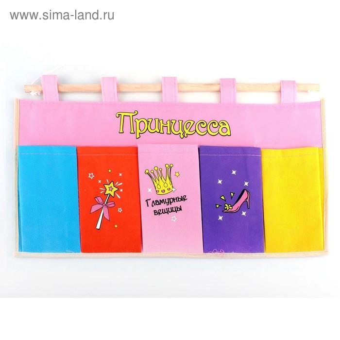 """Кармашки на стену """"Принцесса"""" (5 отделений), разноцветные"""