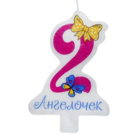 """Свечка в торт цифра 2 """"Ангелочек"""""""