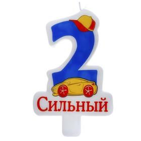 """Свечка в торт цифра 2 """"Сильный"""""""