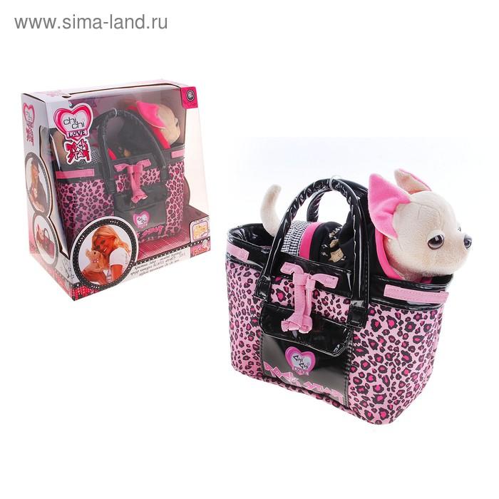 """Мягкая игрушка """"Собачка Рок-звезда с сумкой"""""""