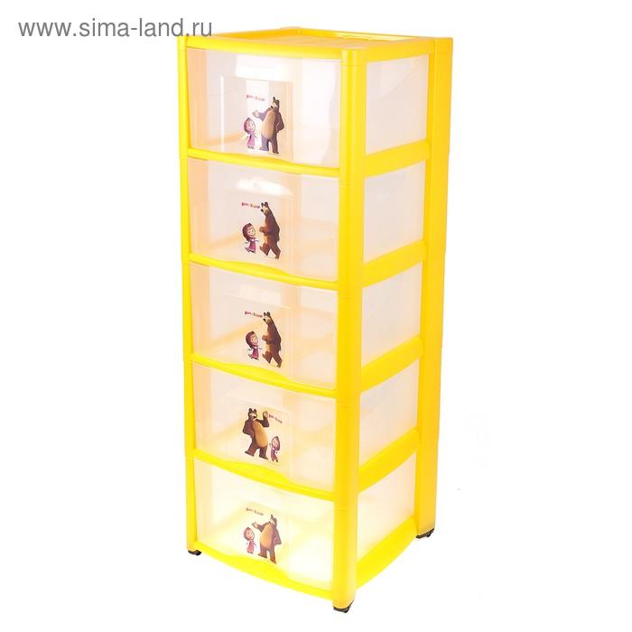 """Комод для игрушек """"Маша и Медведь"""" на колесиках, 5 выдвижных ящиков с аппликацией, цвет желтый"""