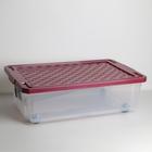 Ящик для хранения на роликах, с зелёной крышкой, прямоугольный 30 л Optima, цвет МИКС