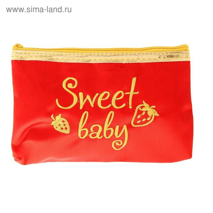 "Косметичка прямоугольная ""Sweet Baby"""