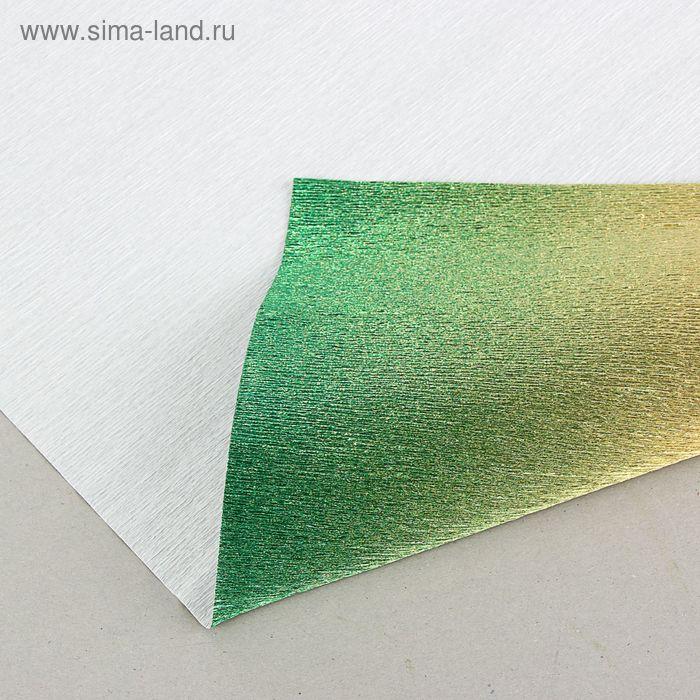 """Бумага гофрированная, 801/2 """"Золотисто-зелёный металл"""", 0,5 х 2,5 м"""