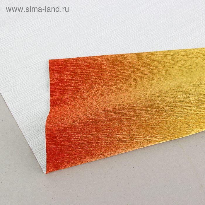 Бумага гофрированная 801/1 золотисто-красный металл, 50 см х 2,5 м