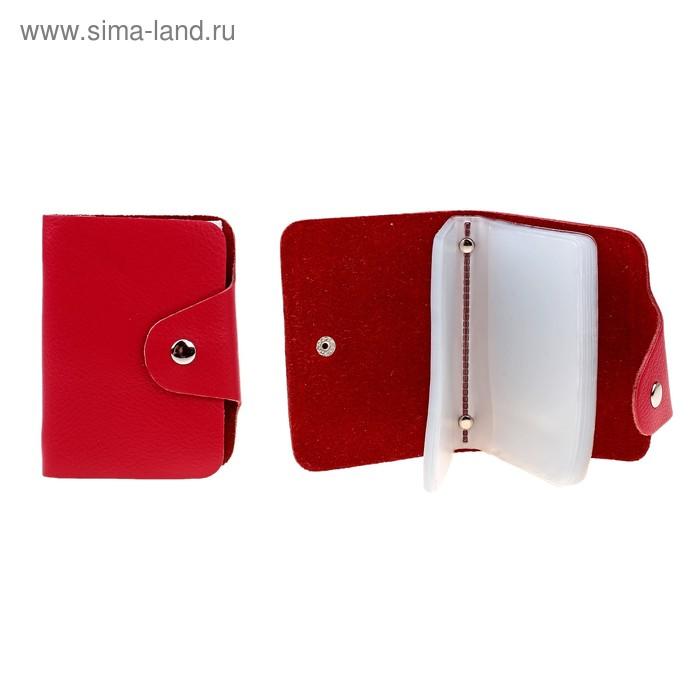Визитница матовая вертикальная 26 листов, клапан на кнопке, цвет красный
