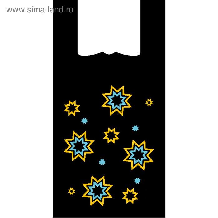 """Пакет """"Звезды золото"""", полиэтиленовый майка, 58х30 см, 15мкм"""