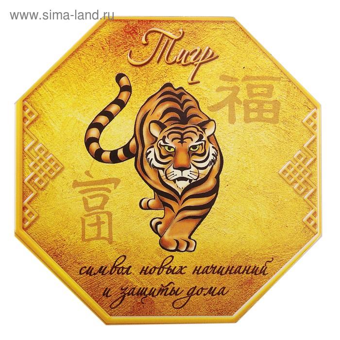 "Магнит фэн-шуй ""Тигр - символ новых начинаний и защиты дома"""