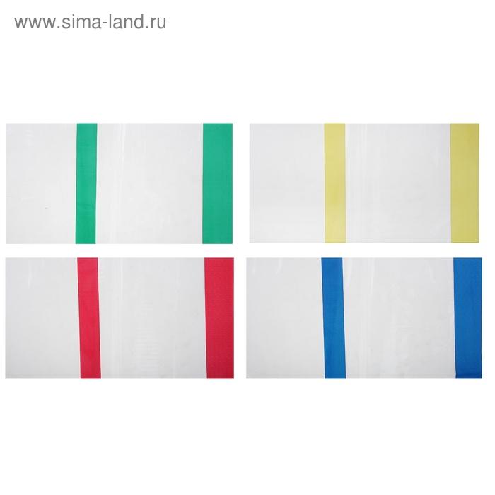 Обложка для учебников универсальная 140мк 230*445мм прозрачная МИКС