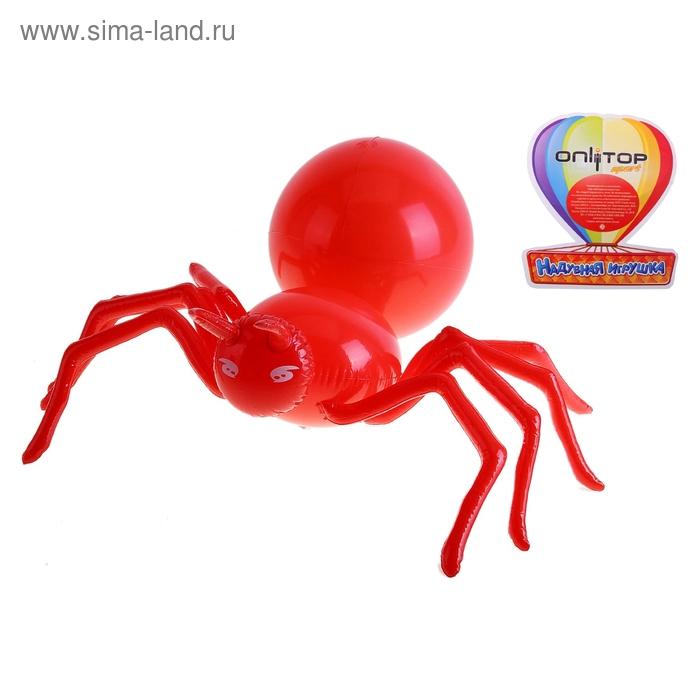 """Надувная игрушка """"Паук"""" 35 см, цвета МИКС"""