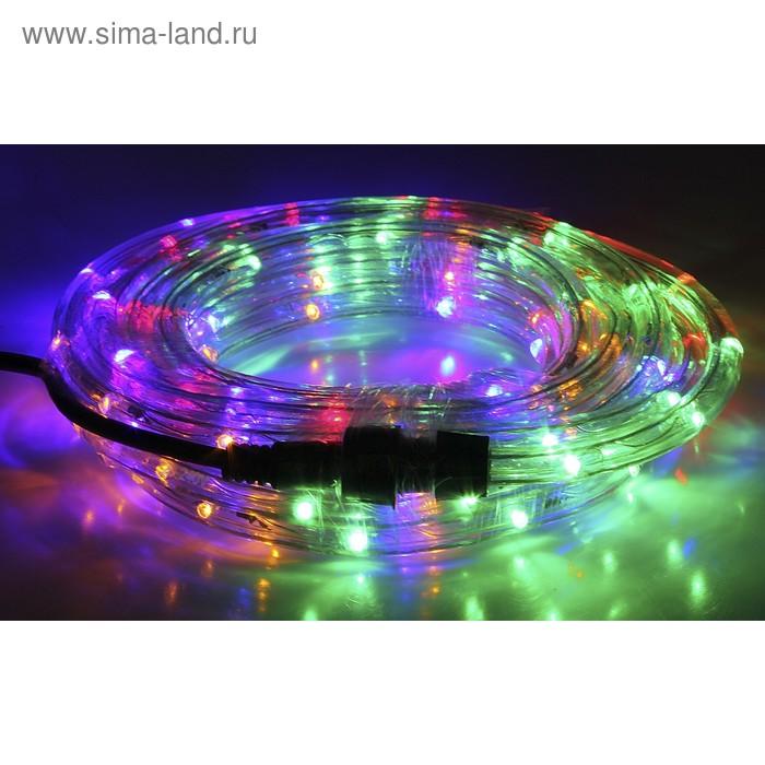 LED шнур 13 мм, круглый, 10 м, чейзинг, LED/м-24-220V, с контролл. 8р, мульти