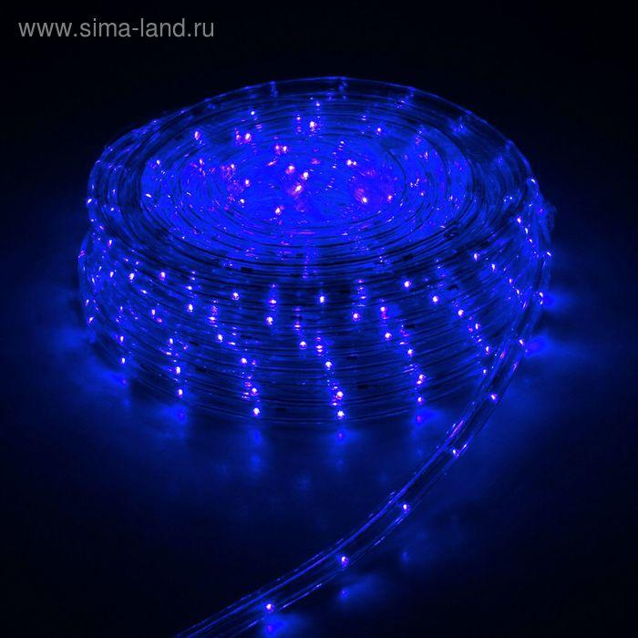 LED шнур 13 мм, круглый, 20 м, чейзинг, LED/м-24-220V, с контролл. 8р, синий