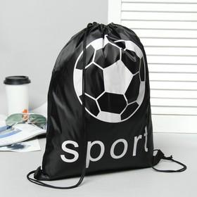 Мешок для обуви на стяжке шнурком 'Sport', 1 отдел, черный Ош