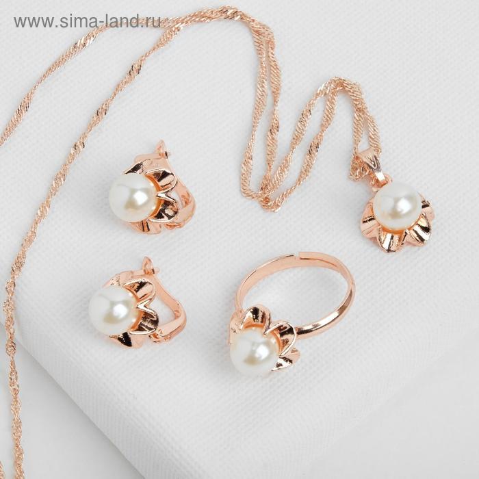 """Гарнитур 3 предмета: серьги, кулон, кольцо безразмерное """"Эдель"""" с жемчугом цветок, цвет белый в золоте"""