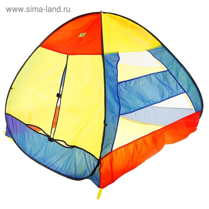 """Игровая палатка """"Цветной шатёр"""""""