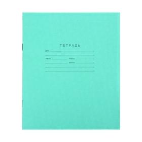 Тетрадь 12 листов клетка 'Зелёная обложка', плотность 60гр/м2, белизна 95%, блок и обложка из бумаги Архангельского ЦБК Ош