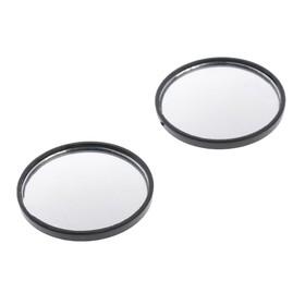 Зеркало сферическое, 50 мм, серый на блистере, набор 2 шт.