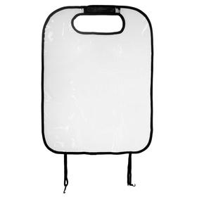 """Накидка на спинку переднего сидения """"Запинайка"""", 66х46 см"""