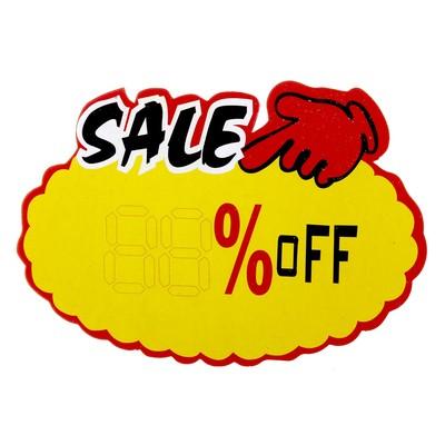 Набор 20 листов ценники-реклама средние SALE % OFF