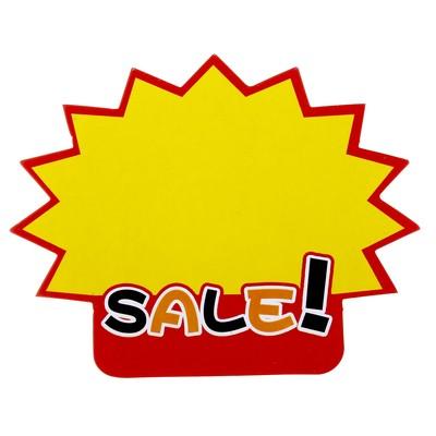 Набор 20 листов ценники-реклама средние SALE!