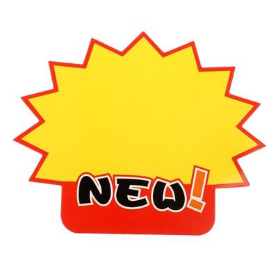 Набор 20 листов ценники-реклама средние NEW!