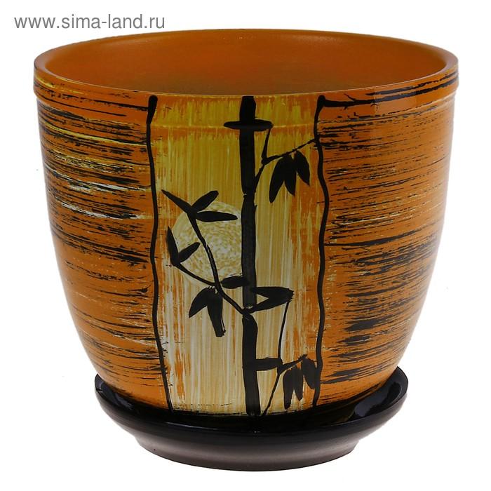 "Кашпо ""Бамбук на фоне рассвета"" охра 1,8 л"