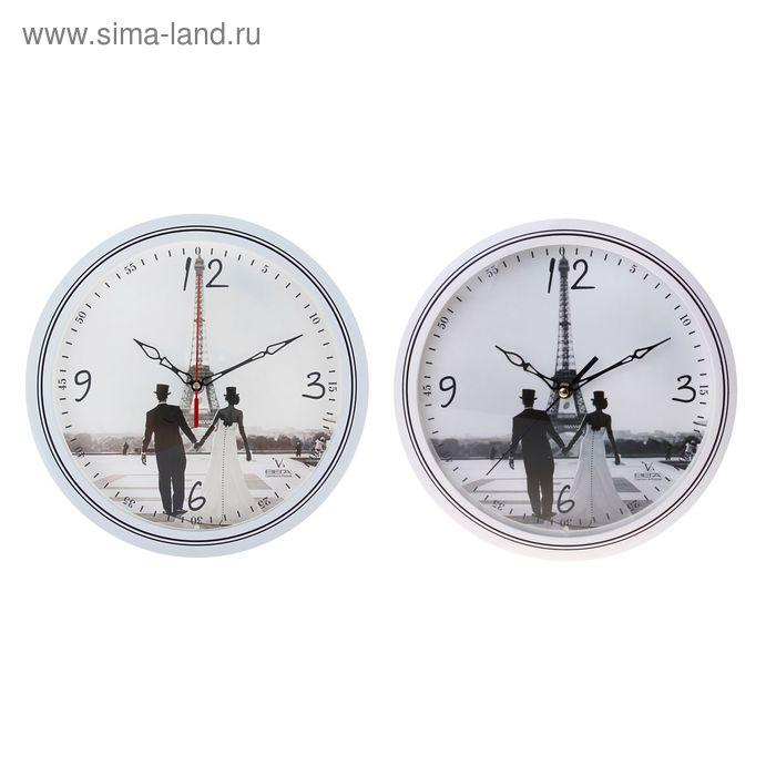 """Часы настенные круглые """"Париж"""", белые"""