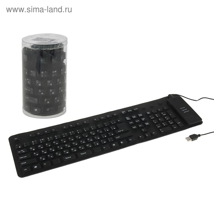 Клавиатура проводная гибкая с номеронабирателем JGH-6109, пластик USB