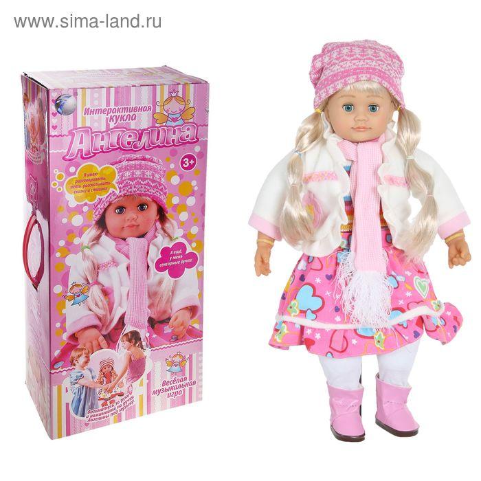 """Кукла интерактивная """"Ангелина-1"""", понимает 14 фраз, рассказывает сказки, стихи, открывает и закрывает глаза, работает от батареек"""