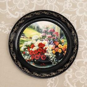 Тарелка декоративная «Цветы», лаковая миниатюра, D=18 см, микс