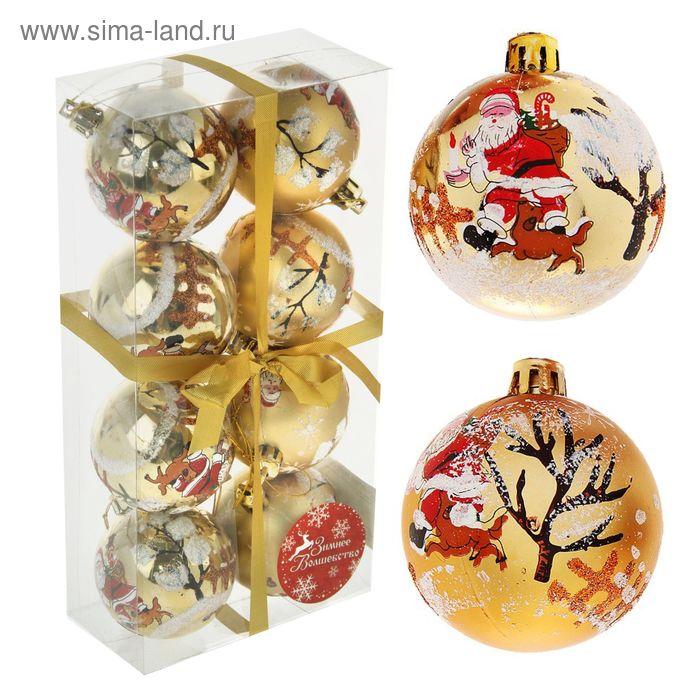 """Новогодние шары """"Дед Мороз"""" (набор 8 шт.)"""