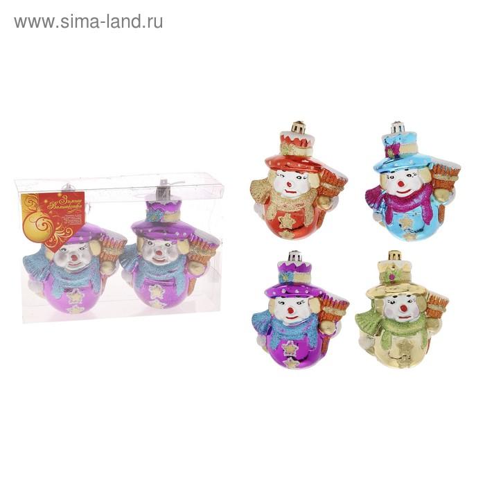 """Ёлочные игрушки """"Снеговики-звездочёты"""" (набор 2 шт.) микс"""