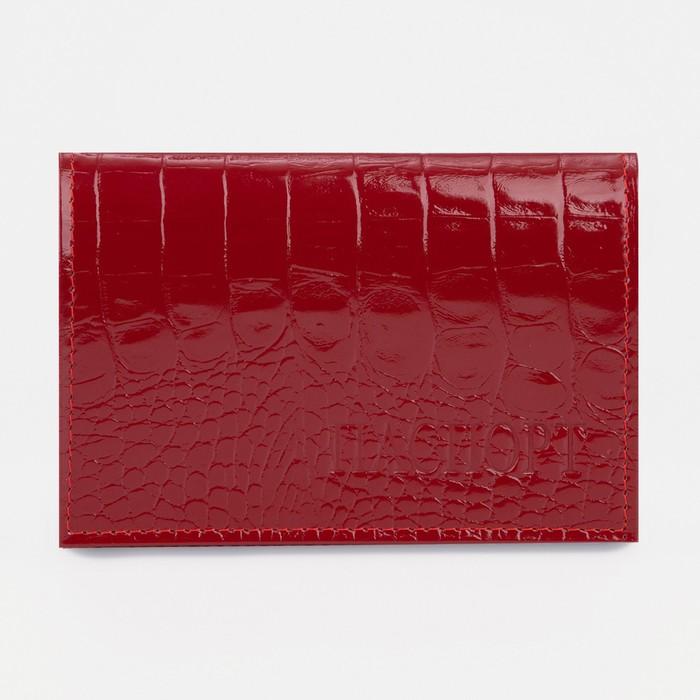 Обложка для паспорта, красный кайман