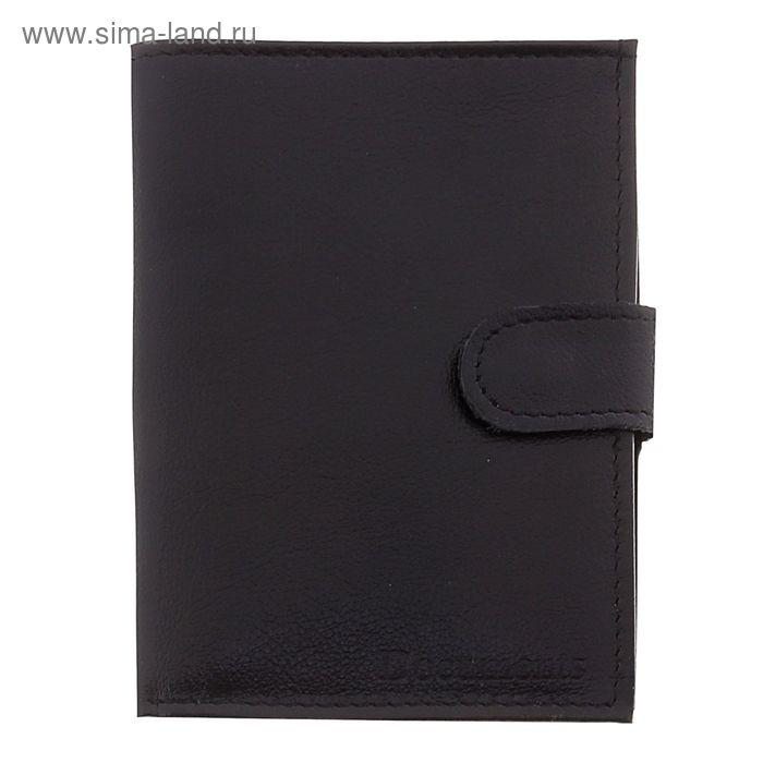 Обложка для автодокументов и паспорта, отдел для купюр, чёрный матовый