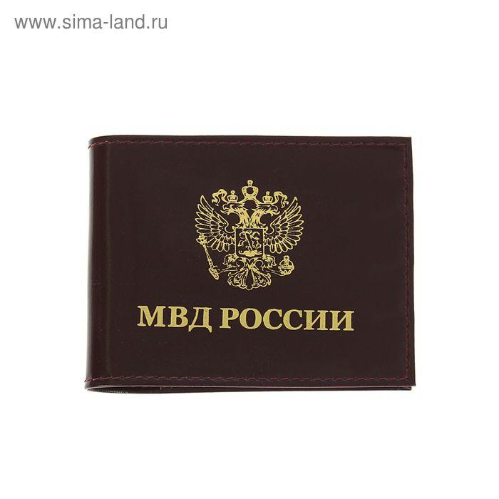 Обложка для удостоверения МВД, бордовый глянцевый