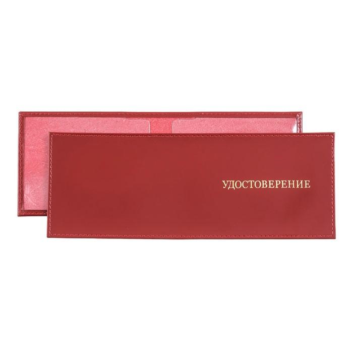 Обложка для удостоверения, красный глянцевый