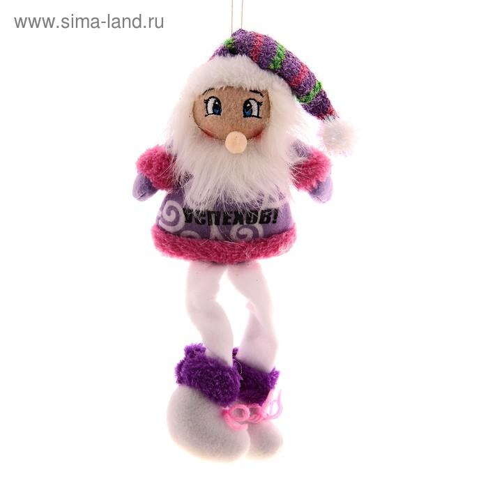 """Мягкая игрушка """"Весёлый Дед Мороз"""" (успехов)"""