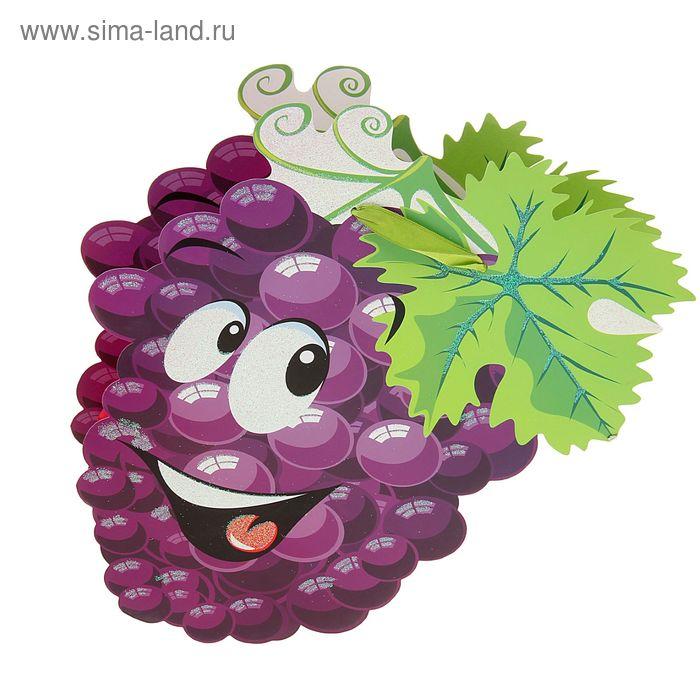 """Пакет ламинированный """"Виноград"""""""