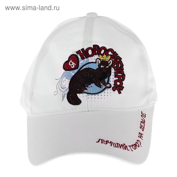"Кепка ""Новосибирск"""