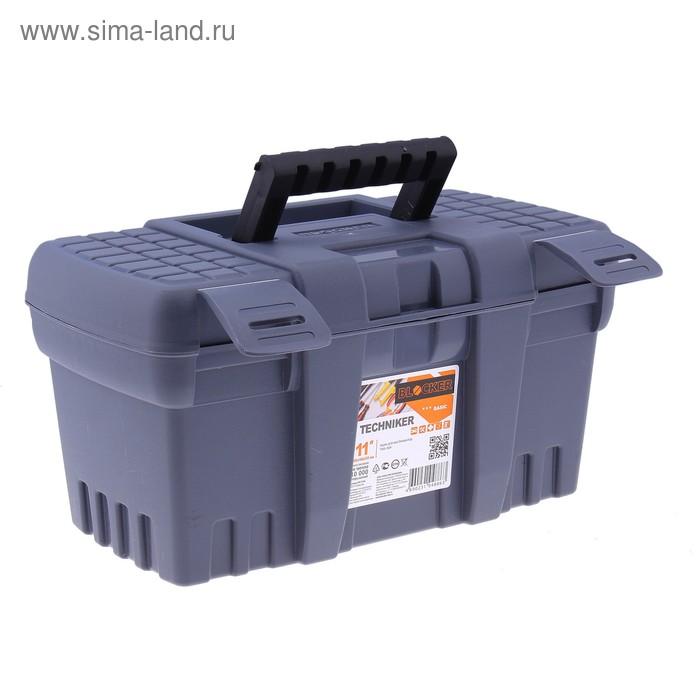 Ящик для инструментов Techniker 11, цвет серый