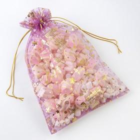 Мешочек органза С днём рождения фиолетовый 19,5*29,5 см Ош