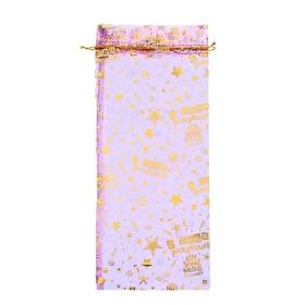 Мешочек подарочный на бутылку 'С Днём рождения' фиолетовый Ош