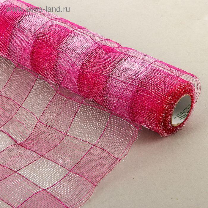 """Сетка для цветов """"Клетка"""", розовая 50 см х 9 м"""