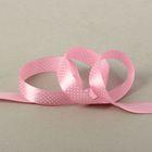 """Лента для декора и подарков атласная """"Горошек"""", светло-розовый, 2.5 см х 25 м"""