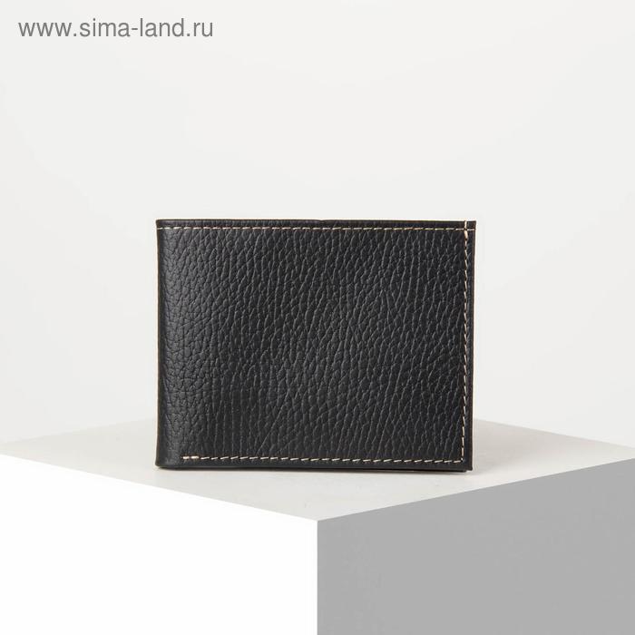 Портмоне, 1 отдел, карманы для карт, чёрный флотер